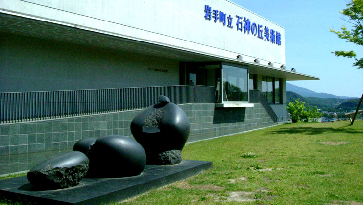 Ishigami-no-oka Museum of Art
